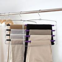 Sponge antiskid multilayer trousers hangers Stainless steel multi-function pants hanger home orgainzer