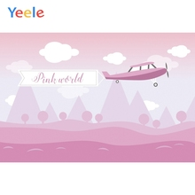 Yeele Wallpaper Photocall Room Decor Cartoon World Photography Backdrops Personalized Photographic Backgrounds For Photo Studio