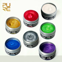 PURC 2017 hot selling good dye trend 7 colors hair color 100ml instrant hair dye wax fashion hair care hair styling products(China)