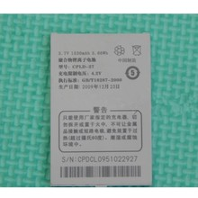 Rush Sale Limited Stock Retail 1530mAh CPLD-27 New Replacement Battery For Coolpad 6268U N68 F69 N86 6268 6168H High Quality(China)