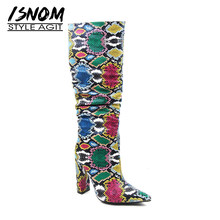 ISNOM Colorful Snake Skin Boots Women High Heels Boot Pointed Toe Zip Shoes Female Print Party Shoes Ladies Autumn 2020(China)