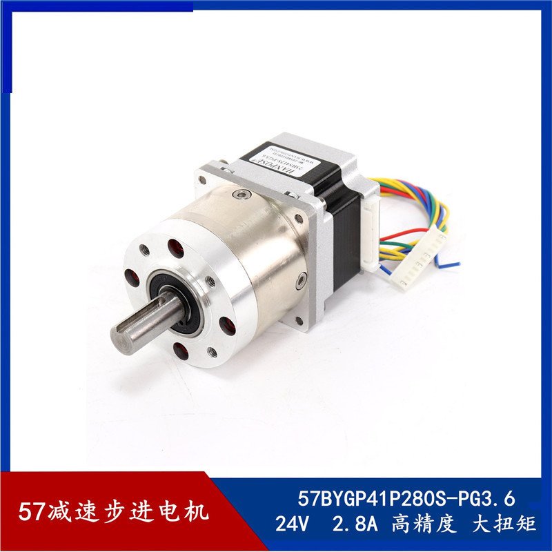 57 Deceleration Stepper motor 24v 2.8A 57BYGP41P280M High-precision Will Torque