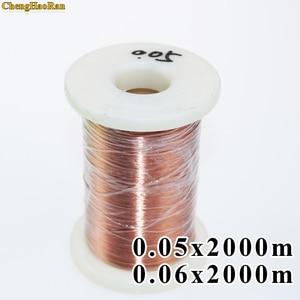 Image 1 - ChengHaoRan 0.05 0.06 มิลลิเมตร 2000 เมตร/ชิ้น QA 1 155 ใหม่ Polyurethane ลวดเคลือบ, ทองแดงลวดขายโดยเมตร
