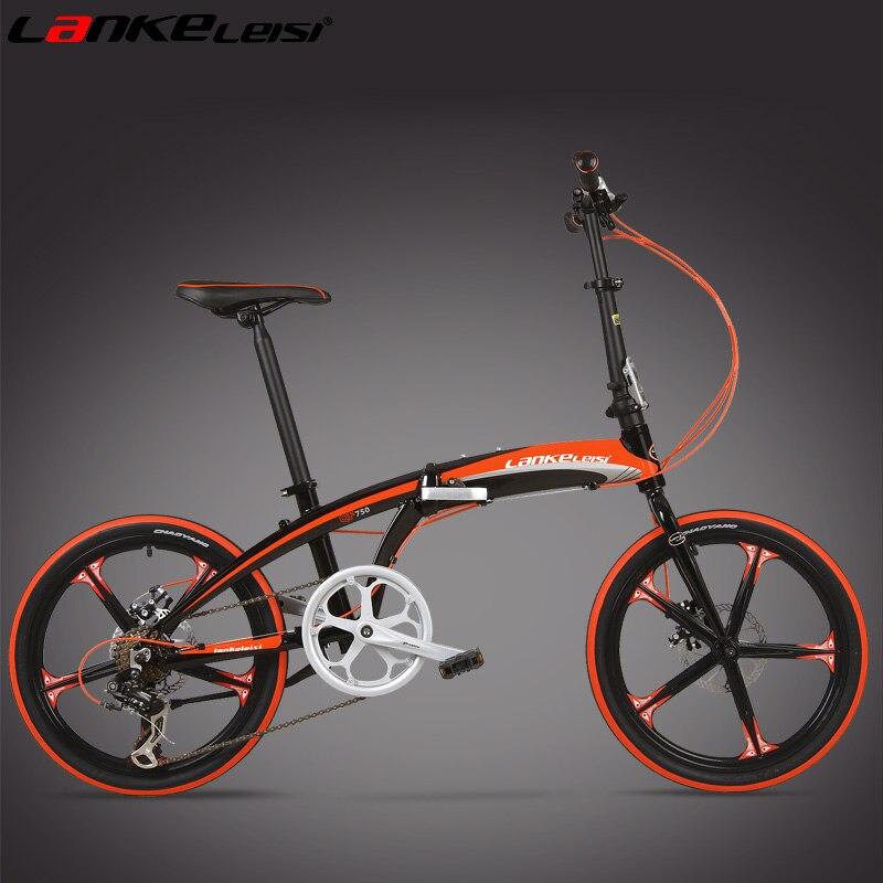 20 Inch Folding Bicycle, Oil Disc Brake, Integrated Wheel, Magnesium Alloy Rim, Ultra-  Light Portable Bike