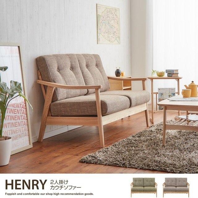 Salon canap s meubles de salon meubles de maison en bois massif tissu trois si ge canap 180 - Salon en bois massif ...