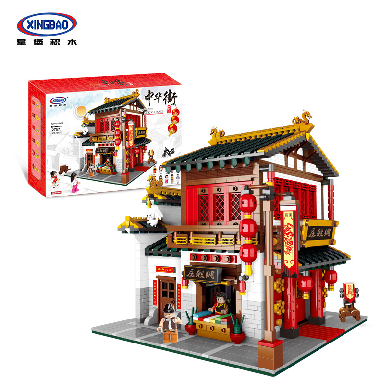 XingBao 01001 Creative Series Chinese Style The Chinese Silk and Satin Store Set Building Blocks Bricks DIY ChirldenToy ModelXingBao 01001 Creative Series Chinese Style The Chinese Silk and Satin Store Set Building Blocks Bricks DIY ChirldenToy Model
