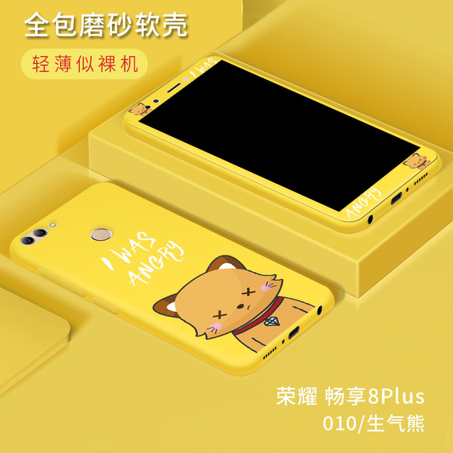 new style f4beb 6f0e5 US $4.5 6% OFF|For Huawei Y9 2018 Case Soft Silicone Cartoon 360 Full Cover  With Tempered Glass Film Protective Back cover for huawei y9 2018-in ...