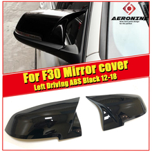 1 Pair Rearview Mirror Cover Cap Housing Left Driving ABS Black For BMW F30 3 serier 318i 320i 325i 328d 330i 12-18
