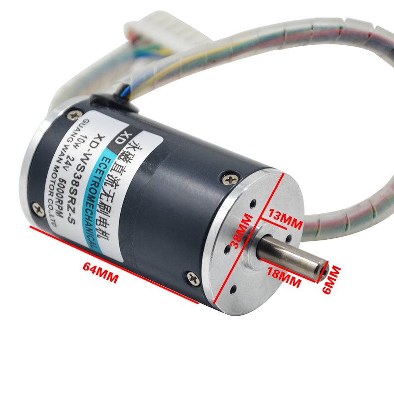 Dc brushless motor 12v 24v speed motor high speed small for 1 4 hp 12v dc electric motor