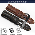Genuine leather Watch Band Watch Strap Panerai 24mm men's bracelet modern PAM111 Black Brown