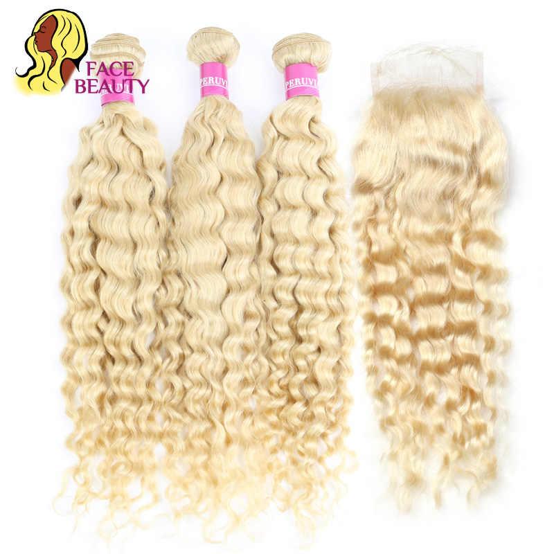 Facebeauty 613 sarışın kıvırcık saç uzatma perulu derin dalga 2/3/4 demetleri ile 4x4 İsviçre dantel kapatma Remy insan saç demetleri