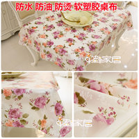 Pvc table cloth tablecloth bronzier table cloth waterproof oil soft glass multicolor