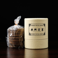 Wormwood incense coil natural wormwood  mosquito repellent incenso insect free shipping