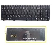 New Laptop RU Keyboard For Lenovo Ideapad G580 Z580A Z585 B580 V580 G590 G580A G585 G585A