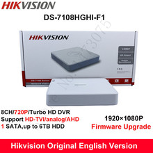 In stock Hikvision Original English Version DS-7108HGHI-F1 8ch 720P H.264 Turbo HD DVR Support HD-TVI/analog/AHD camera