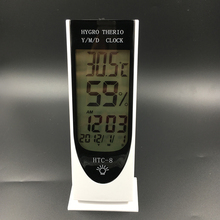 Discount! New Multifunction HTC-8 LCD Digital Thermometer Hygrometer Humidity Meter Clock