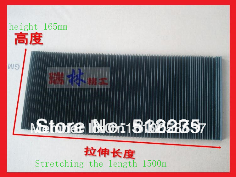 165*1500mm Engraving machine dust cloth/dust cover for CNC Router and spindle motor  цены