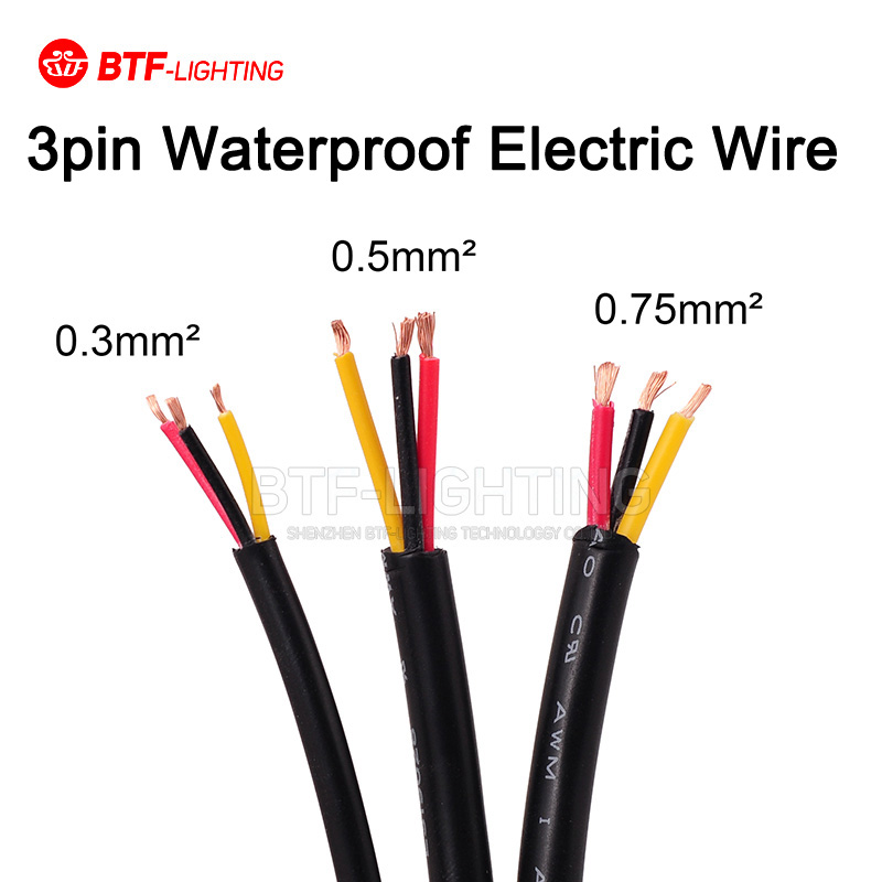 Wholesale 50m 2pin/3pin/4pin/5pin outdoor waterproof electrical ...