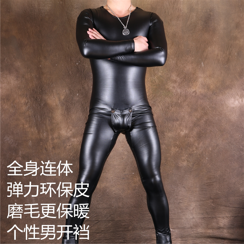 T-Shirt Leotard Jumpsuit Full-Body Long-Sleeve Sexy PU Viscose Men Shaper Camiseta Masculina
