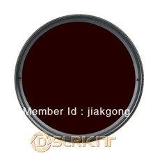 Filtre infrarouge infrarouge infrarouge 67mm 67mm 720nm 720