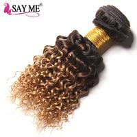 SAY ME Ombre Brazilian Kinky Curly Weave Human Hair Bundles 2 Tone 1b 27 Non Remy