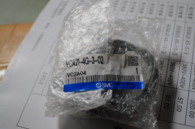 BRAND NEW JAPAN SMC GENUINE VALVE VCA21-4G-3-02 brand new japan smc genuine gauge g43 4 01
