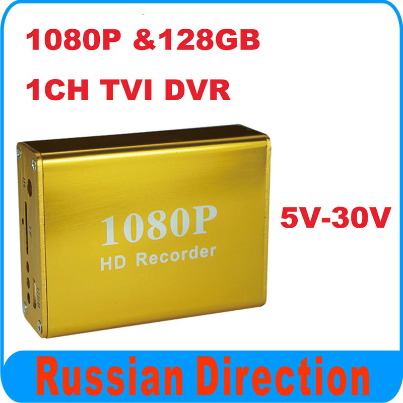 New product!!! 1080P SD DVR, support TVI signal HD camera, Max. 128GB micro sd card used.free shipping to Russia new arrival 1 channel 1080p sd dvr golden dvr works with tvi hd camera 128gb tf memory motion detection brandoo bd 3118