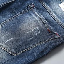 Men's Casual Slim Fit Stretch Short High Quality Denim