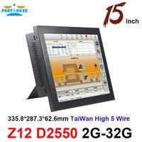 Причастником Elite Z12 15 дюймов Intel Atom D2550 Тайвань высокие Температура 5 проводов Сенсорный экран все в одном ПК с 6 * COM
