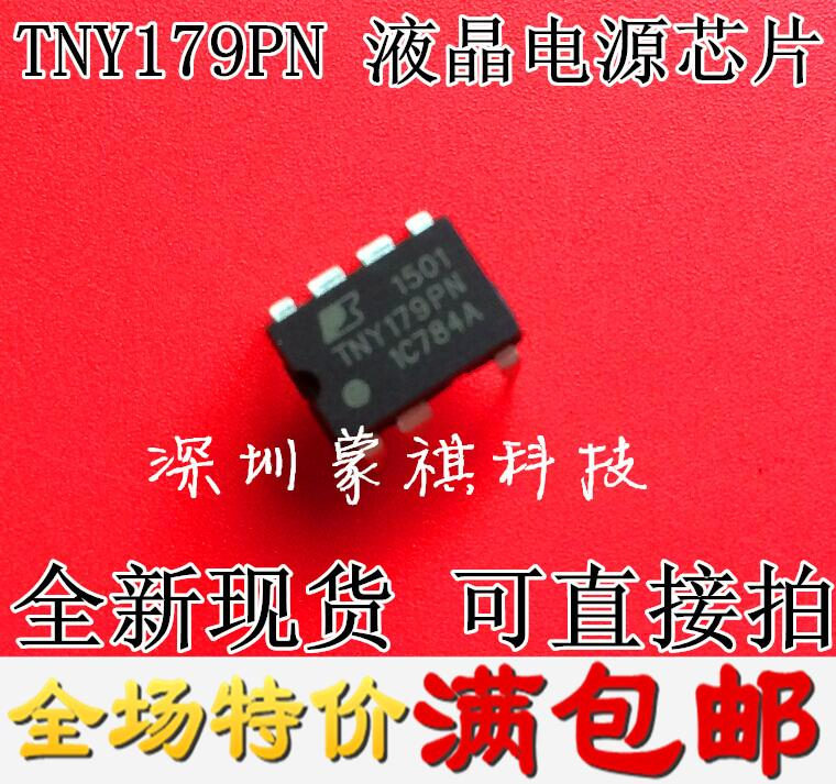 10pcsTNY179PN TNY179P TNY179 DIP7 LCD Power Supply Chip New and original