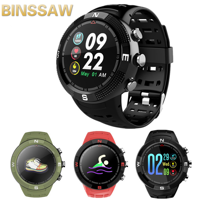 GPS Bluetooth watch F18 smart watch HD color screen heart rate monitoring IP68 waterproof support Bluetooth 4.2 Android and IOSGPS Bluetooth watch F18 smart watch HD color screen heart rate monitoring IP68 waterproof support Bluetooth 4.2 Android and IOS
