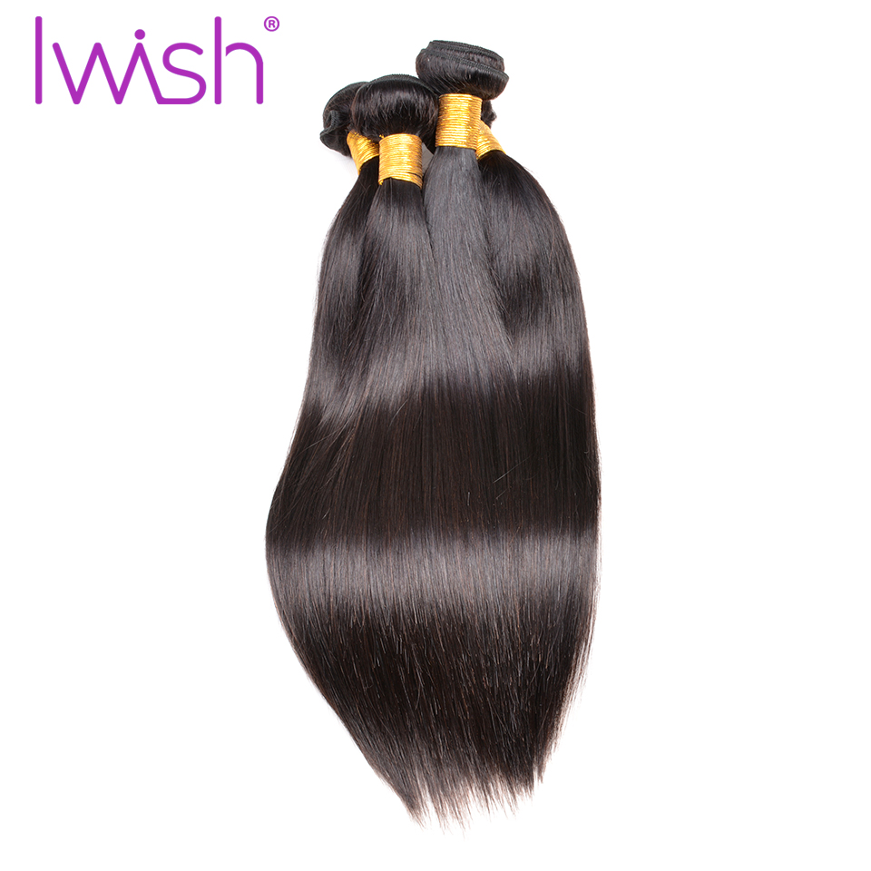IWISH HAIR Brazilian Straight Hair 100% Human Hair Bundles Non-Remy Hair Extension Natural Color Can Buy 3 or 4 Bundles