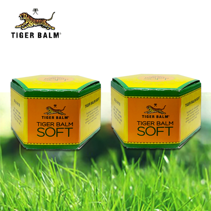 Hong Kong 2pcs Tiger Balm Soft Ointment For Individuals With Headache,stuffy Nose, Itchiness (50g)