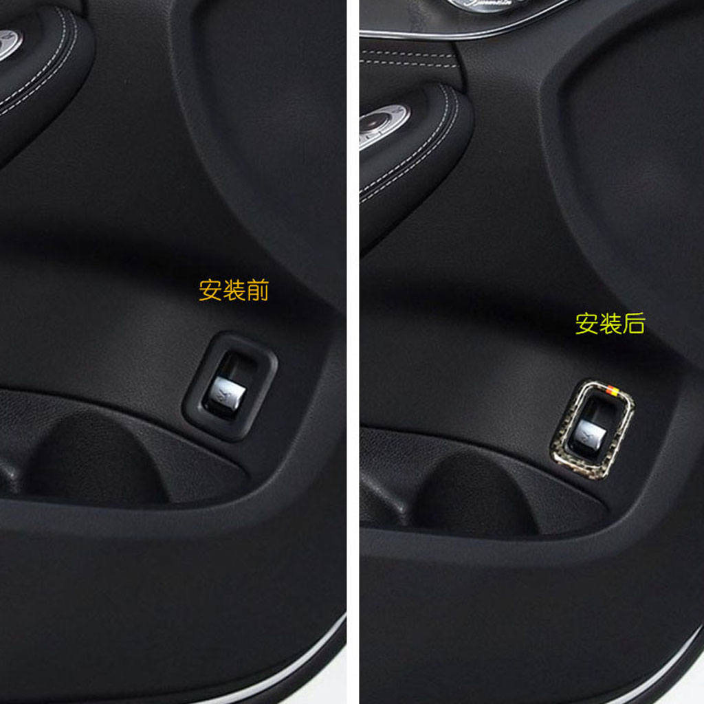 1 Pcs Carbon Fiber Car Rear Trunk Tail Box Switch Frame Trim Sticker Cover For Mercedes Benz C Class W205 C180 C200 C300 GLC in Automotive Interior Stickers from Automobiles Motorcycles
