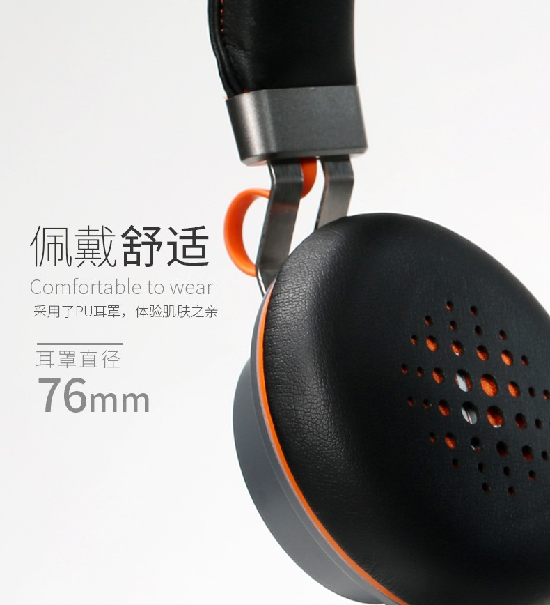 headset Bluetooth 4.1 music headset over the earphone with mic for xiaomi (4)