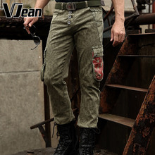 V JEAN Men's Modern-Fit Brushed Cargo Pant with Camo Print #2C353