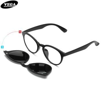 e2f23fc52d4 Polarized Clip On Sunglasses For Eye Glasses Frames Eyeglasses With Clip On Sunglasses  Magnetic Glasses Men Women