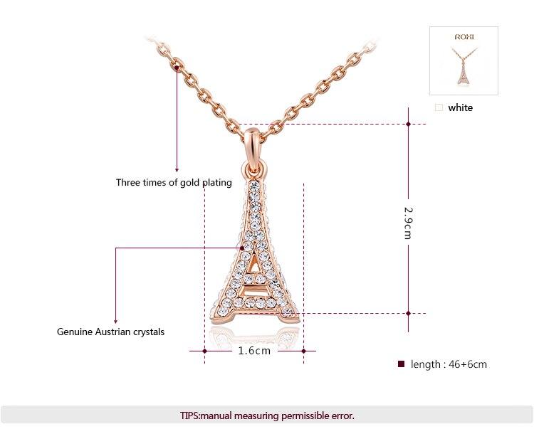 эйфелева башня подвеска цена
