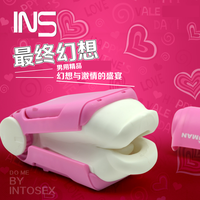 INS Male Masturbator Cup Silicone Vagina Real Pussy Male Masturbation Adult Sex Toys for Men Virgin Girl Pocket Pussy