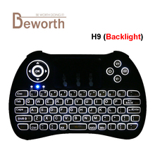 Backlight H9 English 2.4GHz Wireless Keyboard Air Mouse with Touchpad Remote Backlit for Android TV BOX Smart Mini PC Russian i8