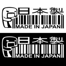 1PC MADE IN JAPAN Car Sticker JDM DRIFT Barcode Vinyl Decal Car Styling simply made in japan car sticker car styling jdm drift barcode vinyl decal for car stickers