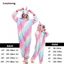 Пижама для мальчиков и девочек; зимняя женская пижама с единорогом; Пижама кигуруми с изображением животных из мультфильмов; Пижама кигуруми; детская пижама с капюшоном; одежда для сна для малышей; комбинезон