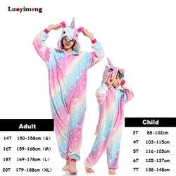 Пижамы для мальчиков и девочек, зимние женские пижамы с единорогом, Мультяшные животные, Пегас, Комбинезон кигуруми, пижамы для детей с капю...