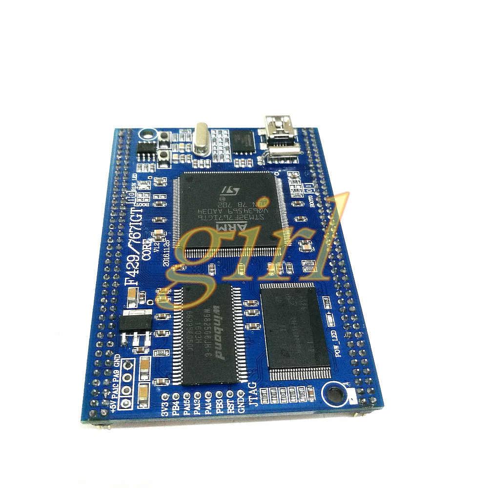 Cortex-M7 小規模システムボード STM32F767IGT6 コアボード STM32 開発ボード