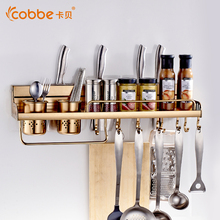 multi functional spoon hanger holder luxury shining kitchen accessories saltpaper organizer wall mounted shelves display cobbe