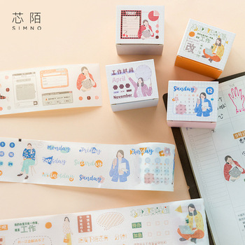 Washi Paper Tape  Career Life Series Hand-decorated Stickers Die-cutting Cutting Free Masking Tape later life career transitions