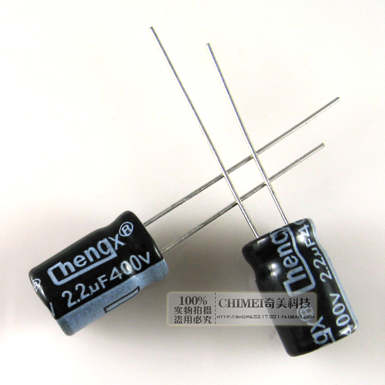 Electrolytic Capacitor 400V 2.2UF Capacitor