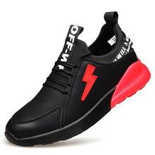 Stylish, lightweight and comfortable new non-slip color matching men's sports shoes outdoor activities casual running shoes men men stylish outdoor anti slip leather sports casual shoes