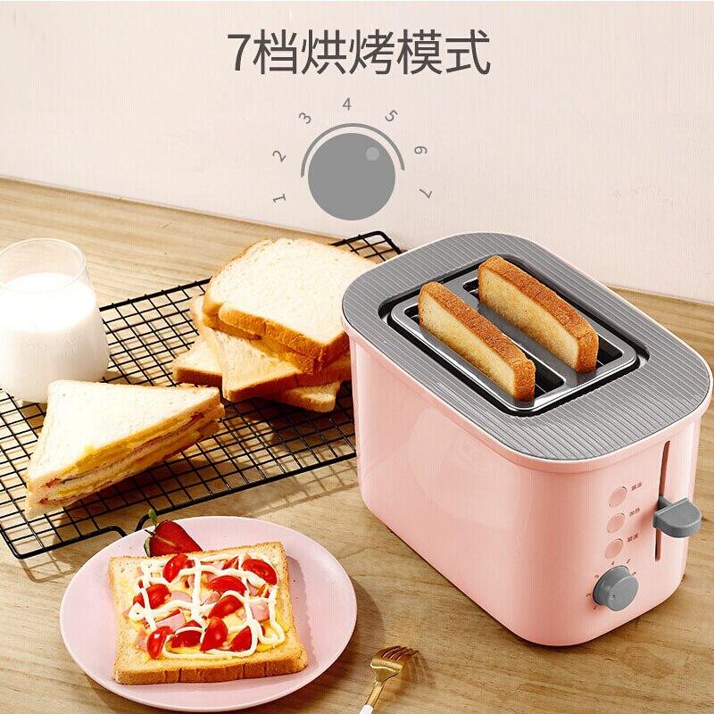 Home 2 Piece Breakfast Toaster Mini Automatic ToasterHome 2 Piece Breakfast Toaster Mini Automatic Toaster