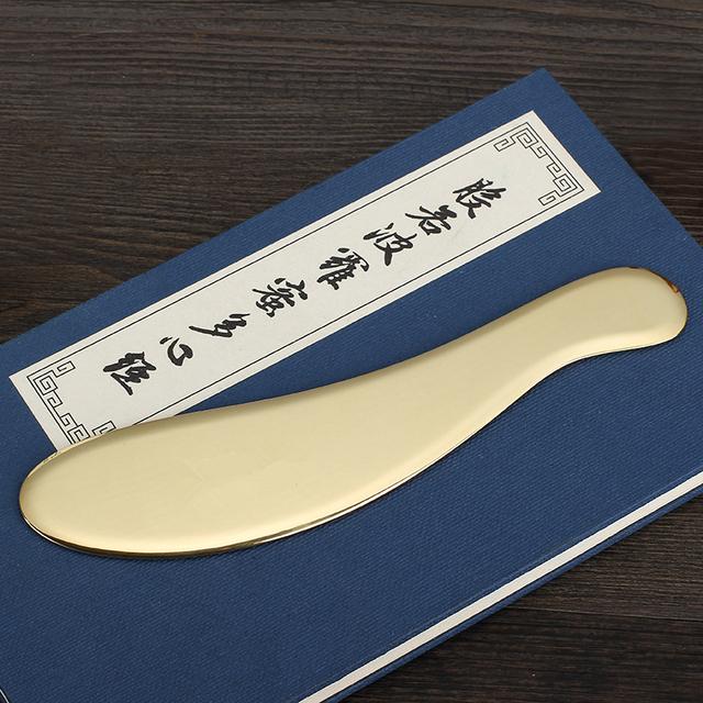 Medical Grade Copper Gua Sha Massage Tool
